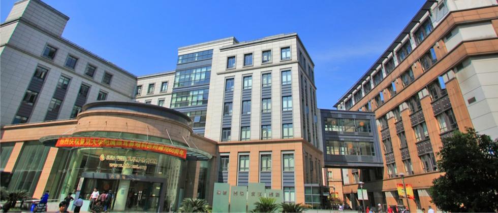 上海復旦大學附屬眼耳鼻喉科醫院