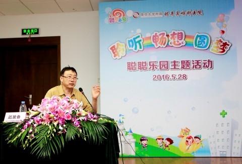 """【迟放鲁免费义诊】6月3日上海五官科医院举办""""聪聪乐园""""人工耳蜗主题活动,欢迎参加!"""