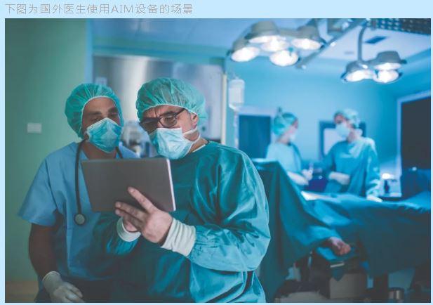 有补贴!上海名医手术!美国耳蜗AI
