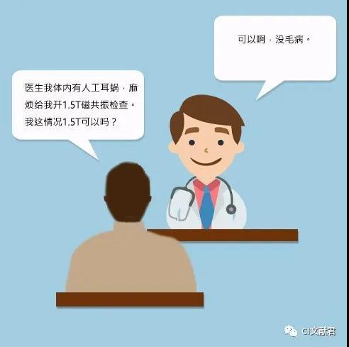 寰俊鍥剧墖_20200530201209.jpg