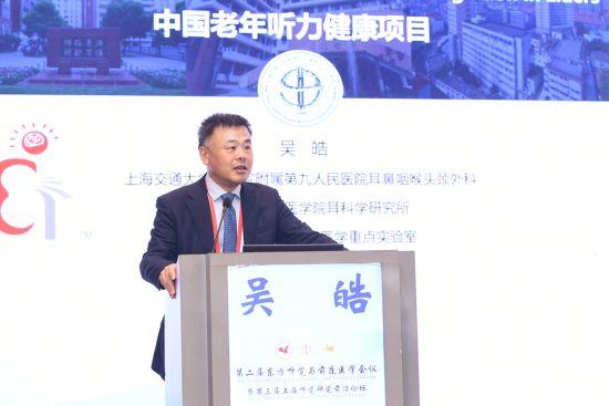 """""""中国老年听力健康项目""""启动 助力精准防控老年性耳聋和认知停滞"""