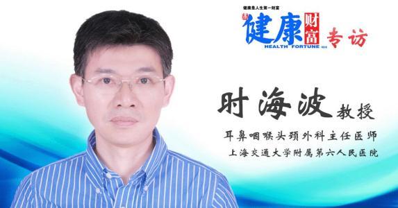 1月18日上海举办人工耳蜗医患交流